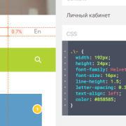 Верстальщики - HTML, CSS, LESS, SASS, Gulp, Bower, Stylus, Grunt, jQuery, Bootstrap